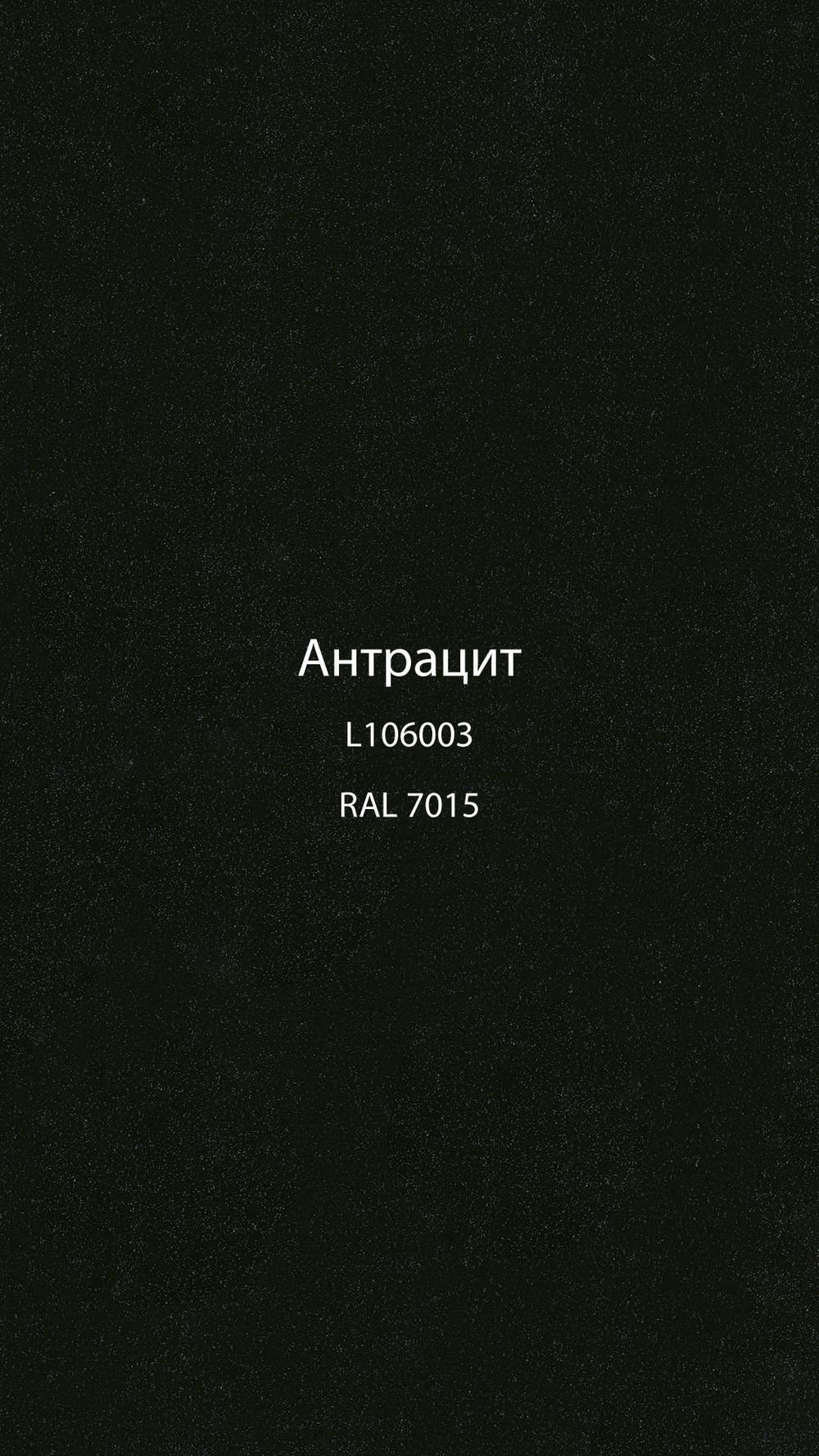 Антрацит - колір ламінації профілів заводу EKIPAZH