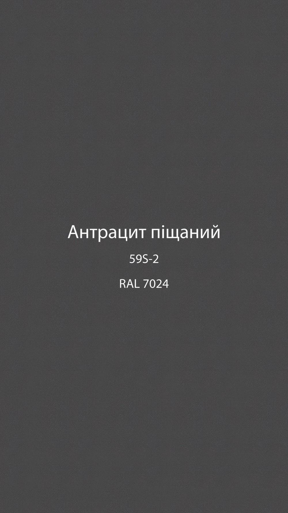 Антрацит піщаний - колір ламінації профілів заводу EKIPAZH