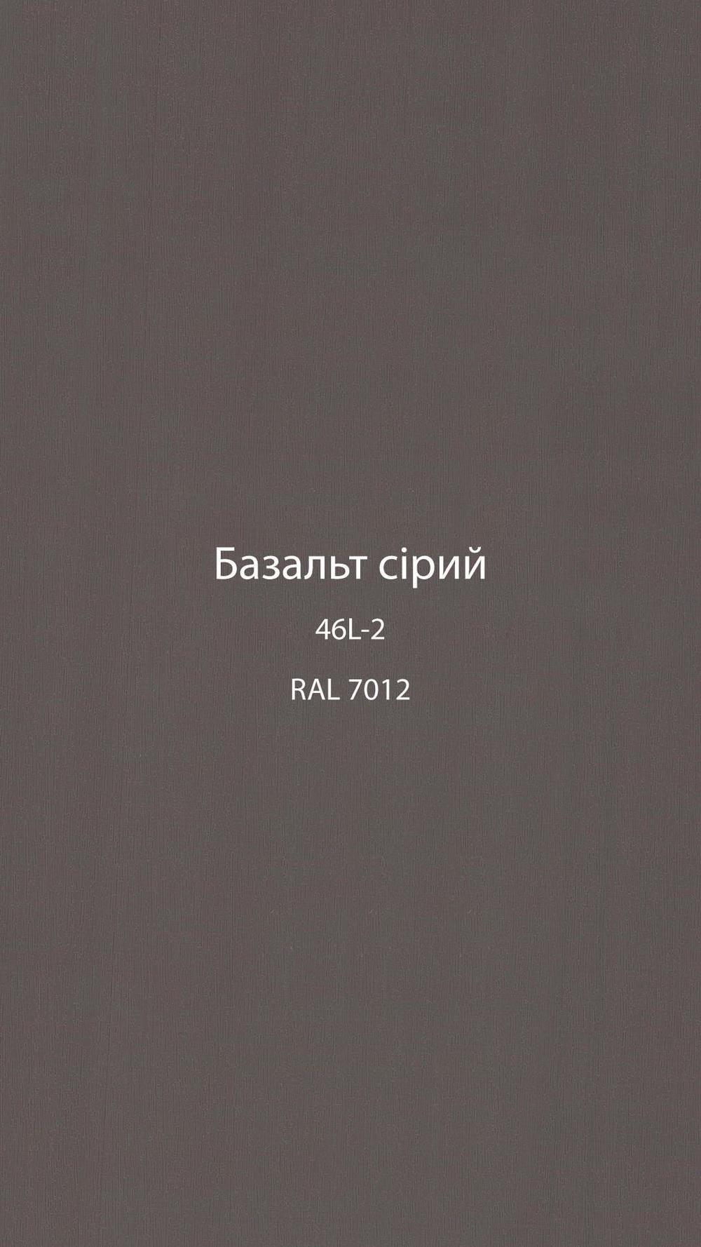 Базальт сірий - колір ламінації профілів заводу EKIPAZH