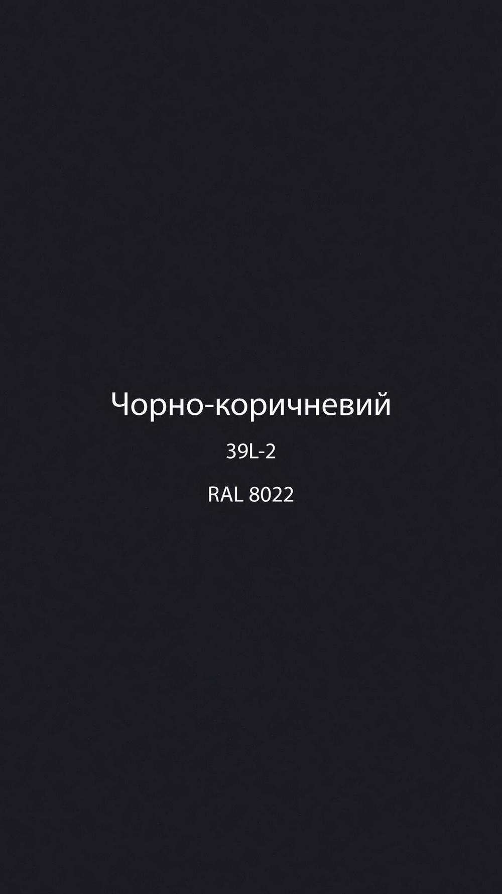 Чорно-коричневий для ламінації конструкцій заводу EKIPAZH