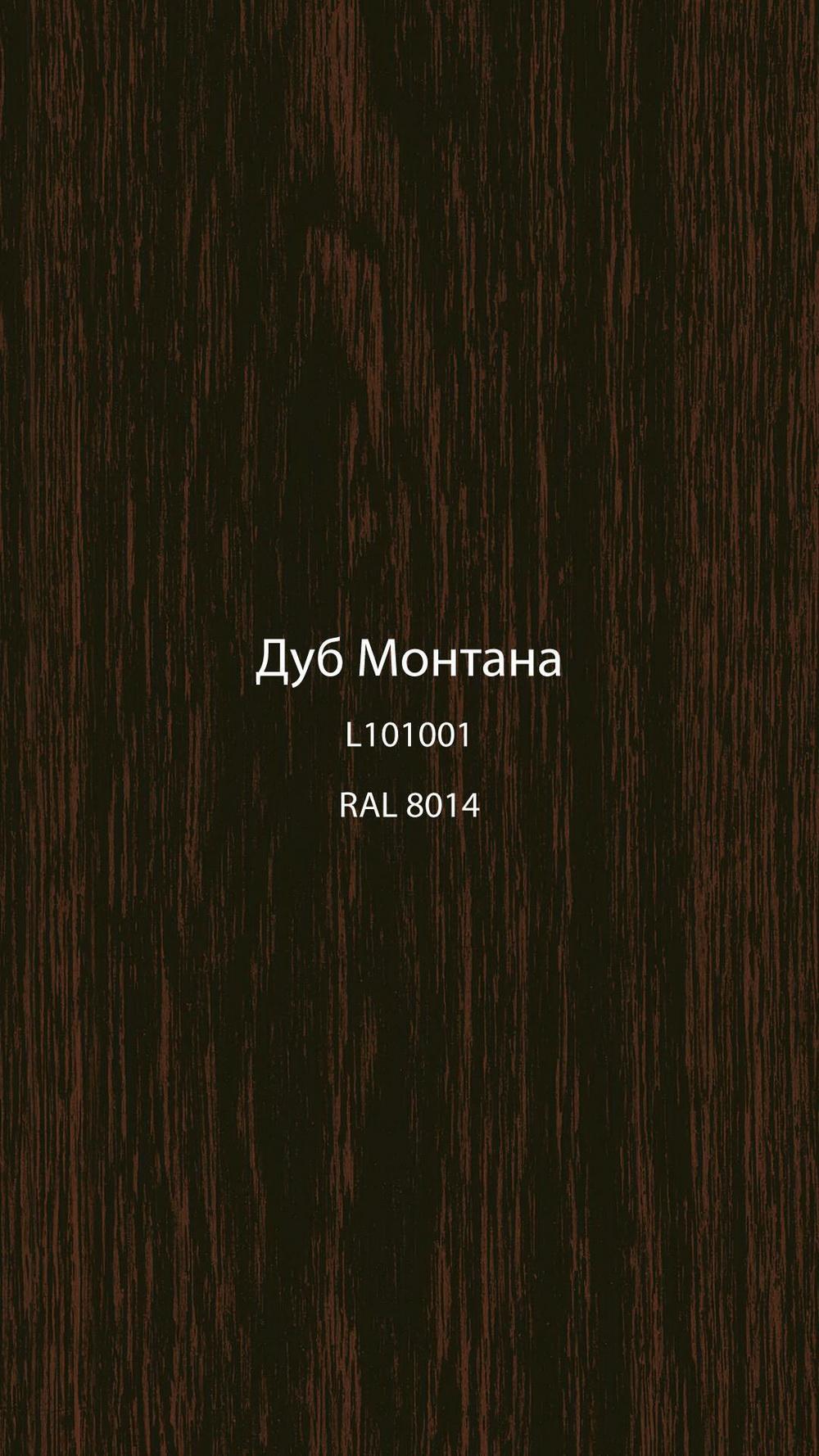 Дуб Монтана - колір ламінації профілів заводу EKIPAZH