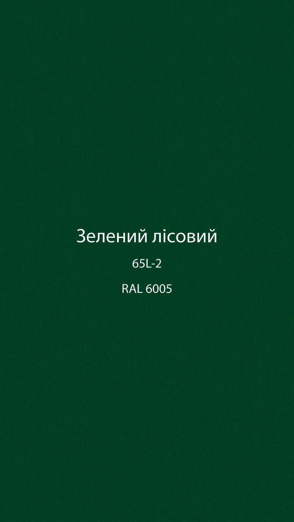 Зелений лісовий - колір ламінації профілів заводу EKIPAZH