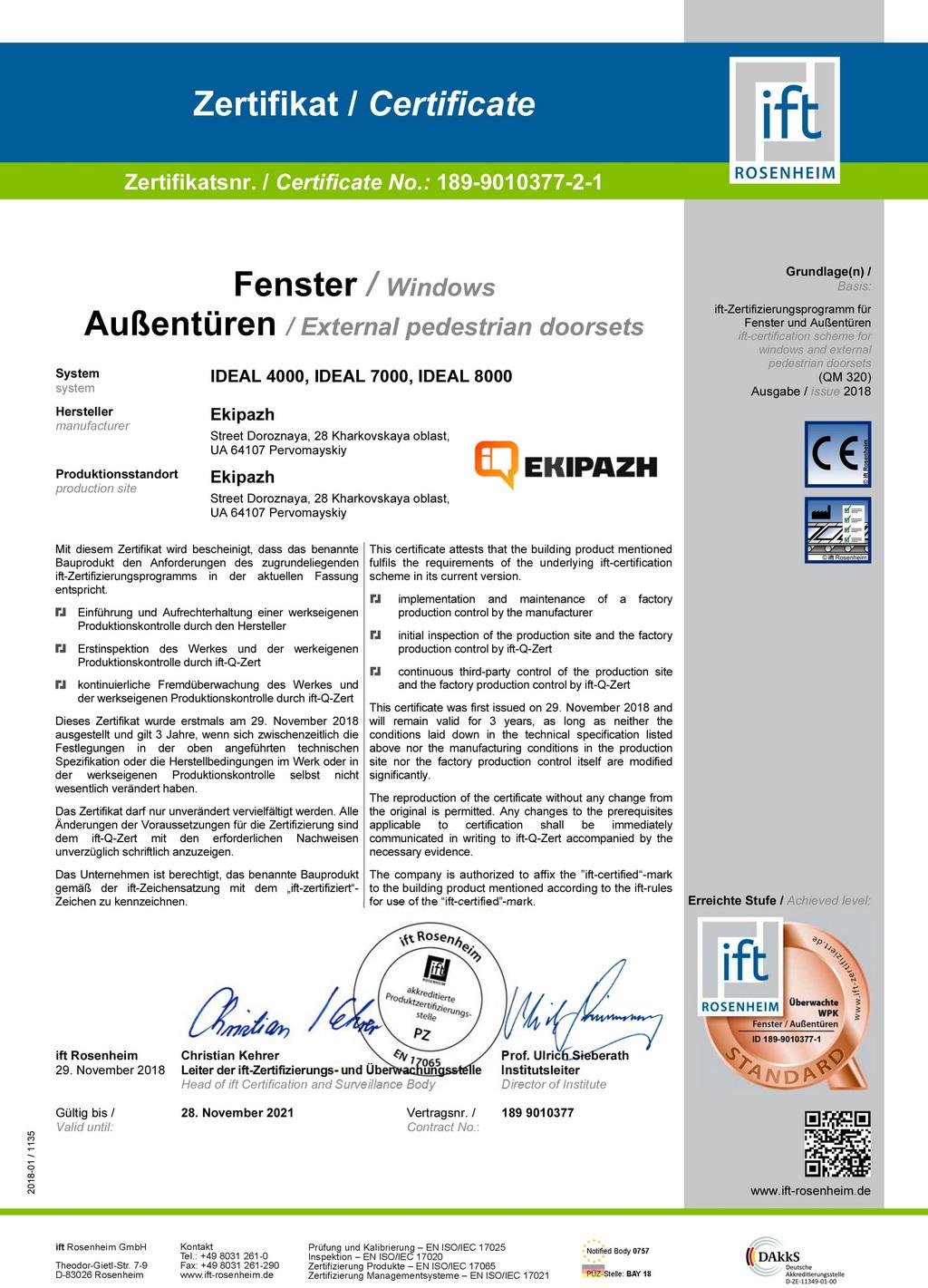 Сертифікат ROSENHEIM IDEAL 4000, IDEAL 7000, IDEAL 8000, який допомагає дилерам EKIPAZH при роботі з клієнтами